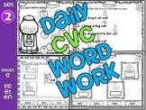Daily CVC Word Work Short e