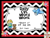 Daily CVC Word Work Short e