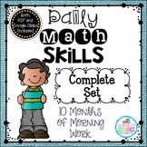 Daily Math Skills {BUNDLE}