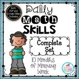 Daily Math Skills {BUNDLE}