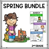 Daily Practice for Second Grade (Spring Bundle)