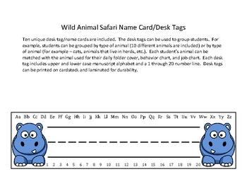 Desk Tags or Name Cards - Wild Animal, Safari, or Jungle Theme