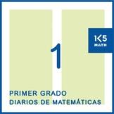 Spanish Math Journals for 1st Grade