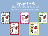 Digraph Literacy Activities Bundle: sh, th, ch, wh, & ck