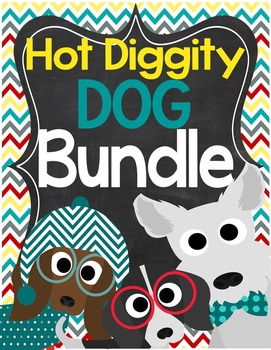 Dog Theme Classroom Bundle
