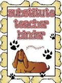 Dog Theme Substitute Binder