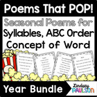 Dolch Sight Word Poetry Pack: YEAR BUNDLE
