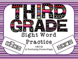 Dolch Third Grade Four Squares Activity