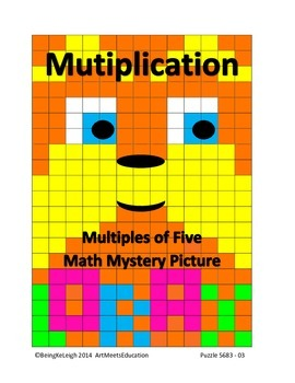 Dr. Seuss' The Lorax Mystery Picture - Multiplication - Multiples of Five