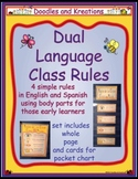 Dual Language Class Rules