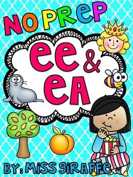 EE and EA Worksheets & Activities {NO PREP!}