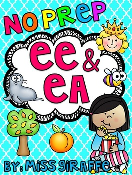 EE and EA Worksheets & Activities {NO PREP!}