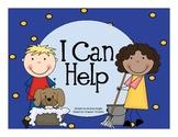 ELL eBook:  I Can Help