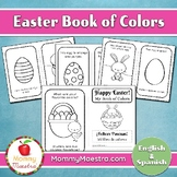 Easter Coloring Mini-Book in Spanish