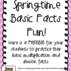 Easter/Spring Multiplication and Division Basic Facts Colo