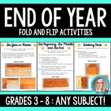 End of Year Fold and Flip Notes Activities
