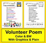 End of Year Volunteer Appreciation Poem-Color & B/W