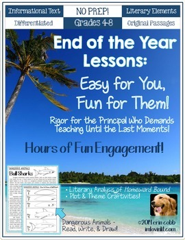 End of the Year Lessons: Easy for You, Fun for Them! NO PREP 4th-8th CCSS