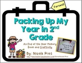 End of the Year - Packing Up My Year in Second Grade Memor