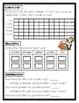 FOOD MATH - Skittle Math - Basket of Color