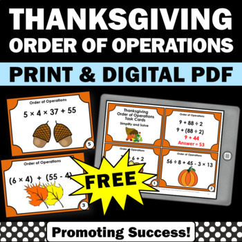free Thanksgiving math games activities 5th 6th grade
