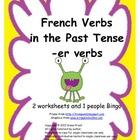 FREEBIE - Le passé composé - French -er Verbs - Worksheets