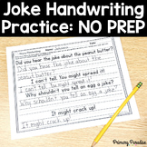 Handwriting Practice NO PREP: Grades 1,2,&3