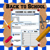 Facebook All About Me Back to School Activity