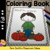Fall - Color For Fun