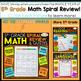 5th Grade Spiral Math Homework {Common Core} - 2 Weeks FREE