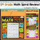 5th Grade Spiral Math Homework {Common Core} - 2 Weeks FREE