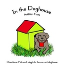 File Folder Game to Teach Addition Facts In the Doghouse