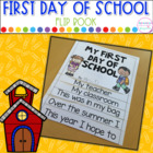 First Day of School Flip Book