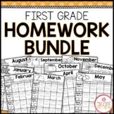 Homework MEGA-BUNDLE: First Grade (Editable)