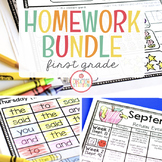Homework MEGA-BUNDLE: First Grade (Editable)