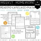 First Grade Homework Shape Up {Weekly CC Aligned Homework