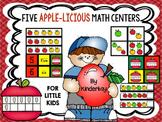 Five APPLE-licious Math Centers FOR LITTLE KIDS