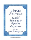 Florida 4th 5th Grade FSA Writing Test Planning & Revision