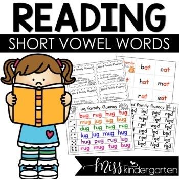 Fluency Families {short vowel BUNDLE}