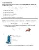 Forces, Motion, & Simple Machines Test (friction KE  PE newton)