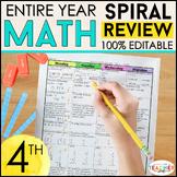 Fourth Grade Math Homework ENTIRE YEAR } EDITABLE