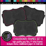 Frames: KG Chalkboard Frames Set Eight