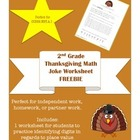 Free 2nd grade Thanksgiving place value math worksheet- so