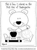 Free Back to School Assessment for Prek/ Kindergarten/ Fir