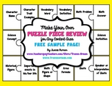 Free Puzzle Piece Review Activity for Any Subject