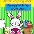 Freebie Easter Morning Work Kindergarten and First Grade