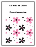French Spelling List, Sight words - Dictée