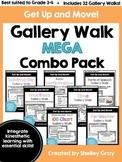 Gallery Walk MEGA Combo Pack