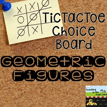 Geometric Figures TicTacToe Extension Activities
