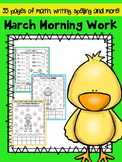 Giant Pack of March Morning Work for K-1